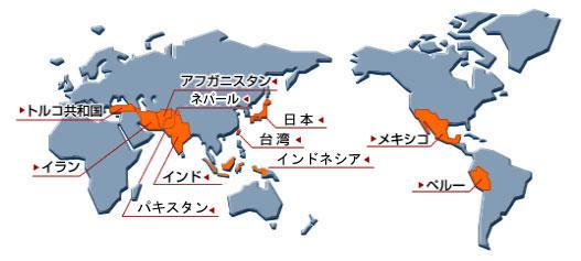 日本レスキュー協会活動マップ