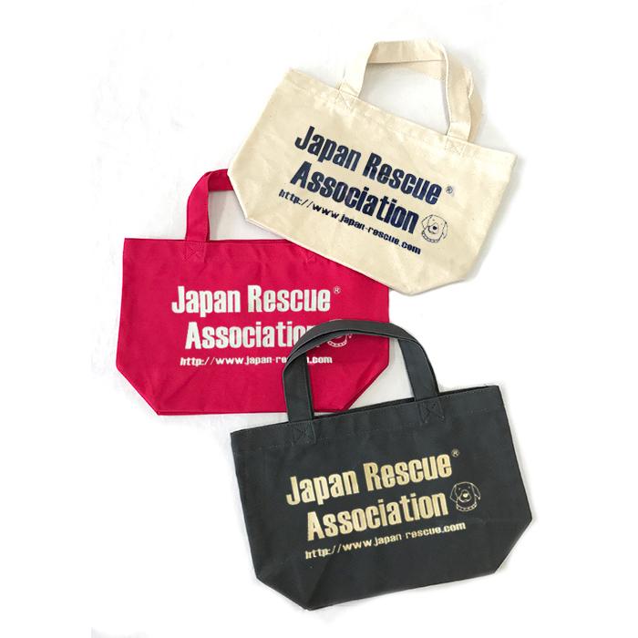 ロゴ入りお散歩トートバッグ(ナチュラル・ピンク・グレー)
