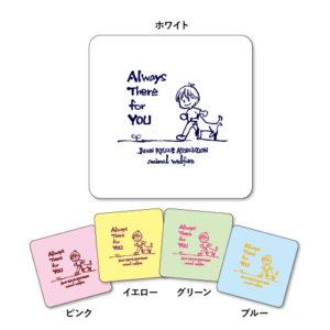 日本レスキュー協会オリジナル(動物福祉) アニマルウェルフェア ハンカチタオル (ホワイト・ピンク・イエロー・グリーン・ブルー)