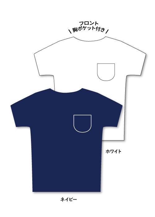 shirt004