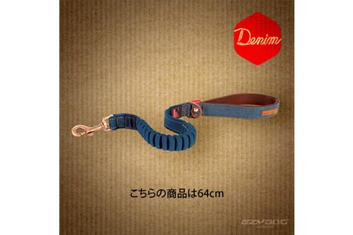 leash-3
